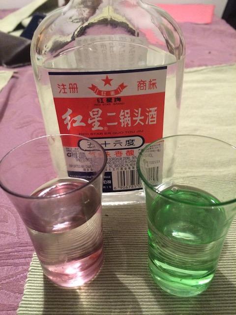 Red Star Er Guo Tou Jin
