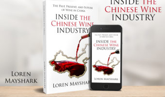 Inside the Chinese Wine Industry Book Preview